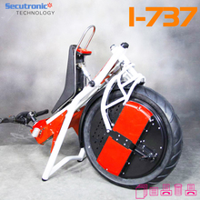 Alibaba New Products Vip Triad 750 Electric Rascal Mobility Scooter
