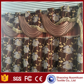 2017 New deisgn 100% polyester living room curtain window curtain