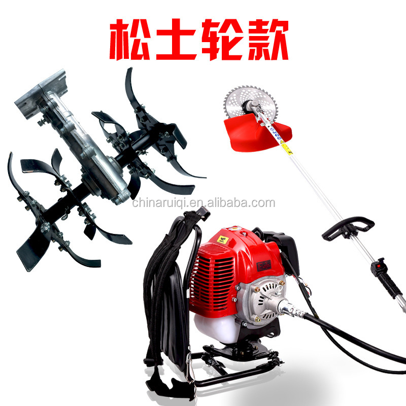 Hot selling Backpack 43cc brush cutter with cultivator tiller head