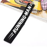 2016 New Fashion Sport Running Cool Unisex Men and Women Headbands Letter Printed Harajuku Elastic Knitted Hairbands