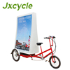 advertising tricycle street advertising bike trailer