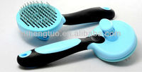 Pet comb/Self-cleaing Brush(Round Head, Hard Pin)