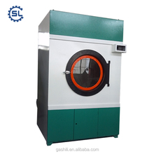 Heavy duty laundry commercial washing machine prices for laundry shop