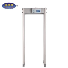 2017 hot new products body scanner walkthrough metal detector door