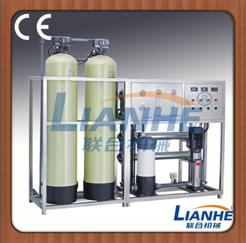 ro water machine reverse osmosis water treatment plant
