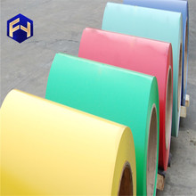 Brand new super quality prepainted galvanized steel coil