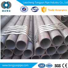 high quality low cost schedule40 Seamless carbon Steel Pipes hot sale!!!!!!