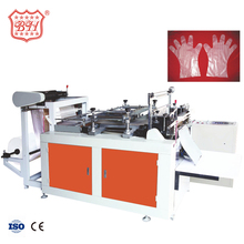 Baihao China Manufacturers Computer Control Side Seal Plastic Glove Bag Making Machine