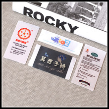 Superior quality heat transfer printing label,printed satin clothing label
