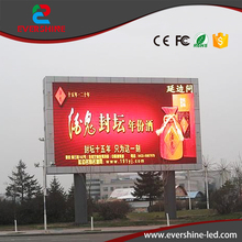 P6.67 outdoor led screen waterproof die-casting Aluminum cabinet 640x640mm led display board