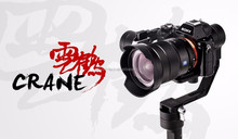 Zhiyun Crane 3 axes dslr Camera Stabilizer