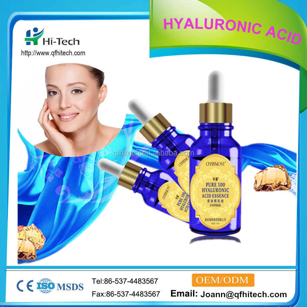 Best sale beauty and skin care product hayluronic acid serum skin lightening facial serum