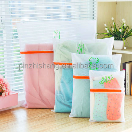 2016 fast selling lingerie Delicate laundry bag for washing machine