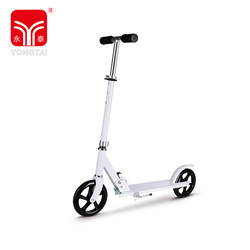 Adult 200mm Big Wheel Aluminum Kick Scooter, High Quality Colorful City Scooter