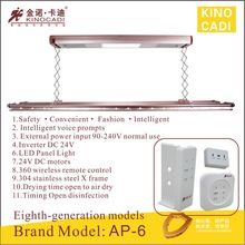 balcony & ceiling lighting electric clothes hanger dryer AP6