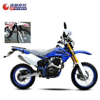 Customer oem dirt bike exporter with cheap price(ZF250GY-4)