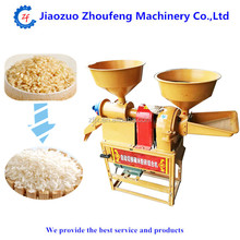 Fully automatic usd rice mill machinery price in nepal(whatsapp:13782789572)