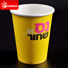 6oz 7oz 8oz 7.5oz Hot coffee cups, paper cups for vending machine