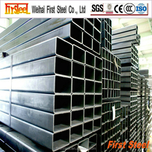 china alibaba steel structure branding material Rectangular hollow bar