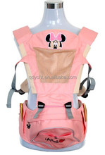 2015 summer baby carrier , new baby carrier ,baby backpack
