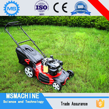 2017 hot sales 4 stroke automatic lawn mower