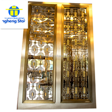 h2 Decorative laser cutting design stainless steel Screen ,Room Divider, Metal Wall Panel, Interior Partitions h2