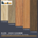 wood look tile plank flooring timber look timber effect ceramic floor tiles