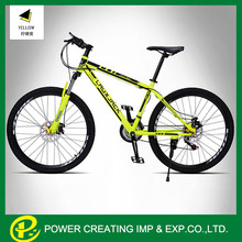 24er 15'' city road traveling and sports exercise students mountain bicycle