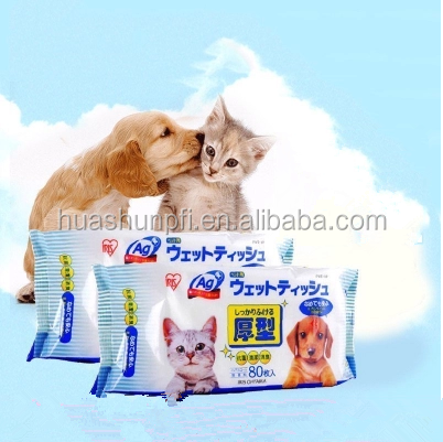 Antiseptic pet cleaning wet wipes love dog care wet wipes