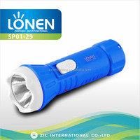 LONEN 50lm promotional gift spotlight long range pocket LED flashlight