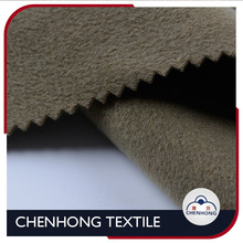 fashion make-to-order china supplier polyester viscose spandex fabrics for winter woolcoat / wholesale woven tr brushed fabrics