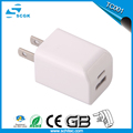 Best selling 5v 2A oem wall chargers & mobile travel charger