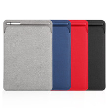 Chinese Supplier High Quality Frosted Leather <strong>Cases</strong> <strong>For</strong> <strong>iPad</strong> 9.7 & <strong>iPad</strong> Pro 10.5 inch With Pencil Holder