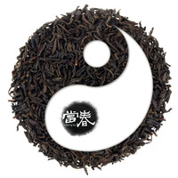 Keemun Black tea Grade three