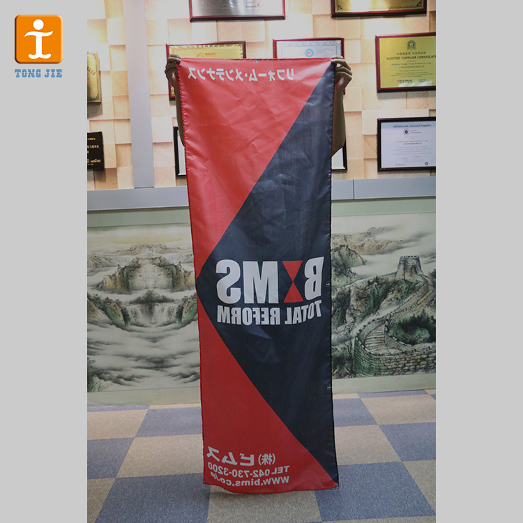 Mesh digital wall Fabric Banner For promotion
