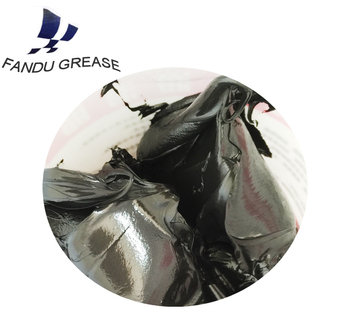 High temp lithium greaseHp-300 Grease Industrial MOS2 grease