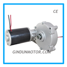 Hot selling 12v <strong>dc</strong> electric motor for Golf Trolley Model ZY6812GZ