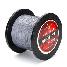 500M 4 weave PE Braided Fishing Line