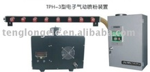 TPH-3 Powder spray paint machine