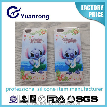blank cell phone case silicon animal shapes cell phone case wholesale cell phone case