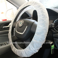 Non-woven car Steering Wheel Covers