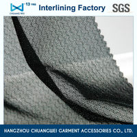 75D two-way stretch spandex polyester interlining of manufactures