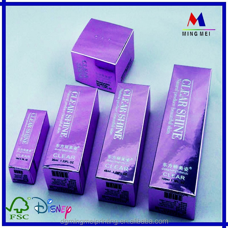 Small cosmetics cardboard paper box ,make up paper box with good price