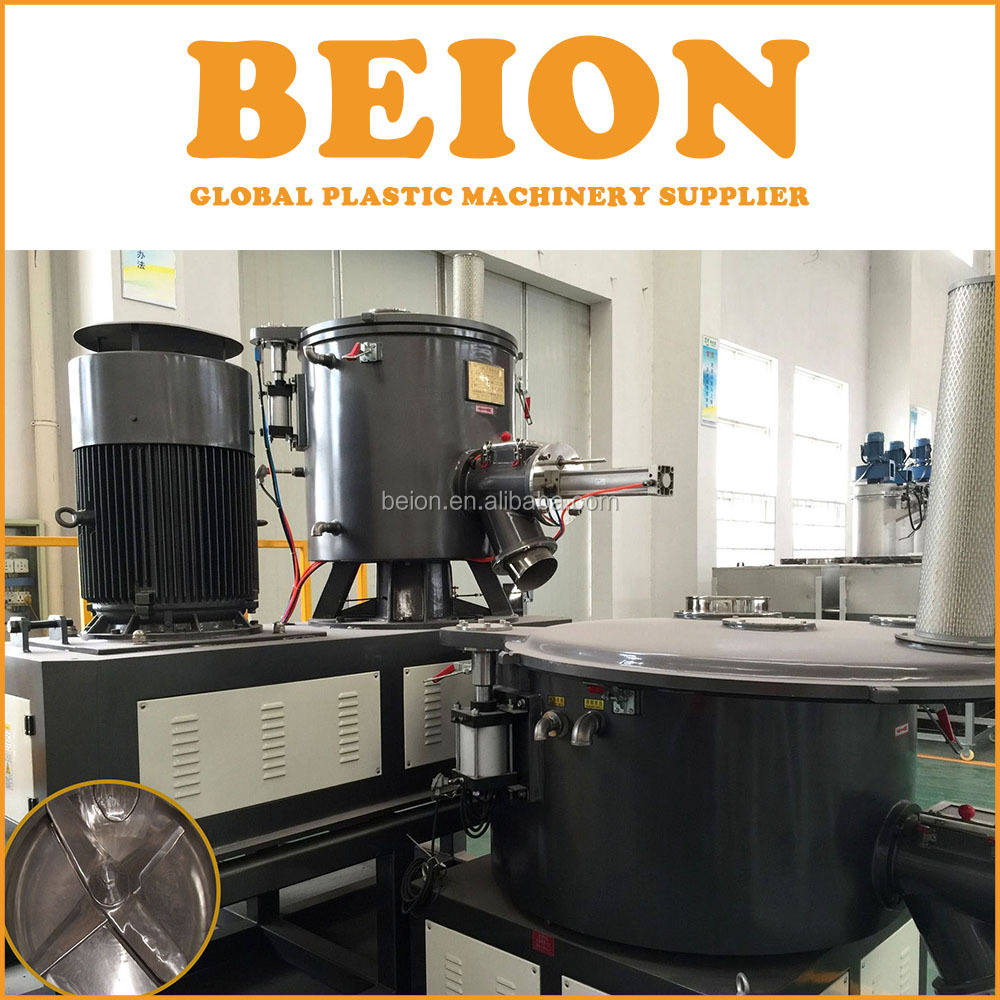 BEION global pvc compound mixer/pvc dry mixer/plastic hot and cold mixer machine