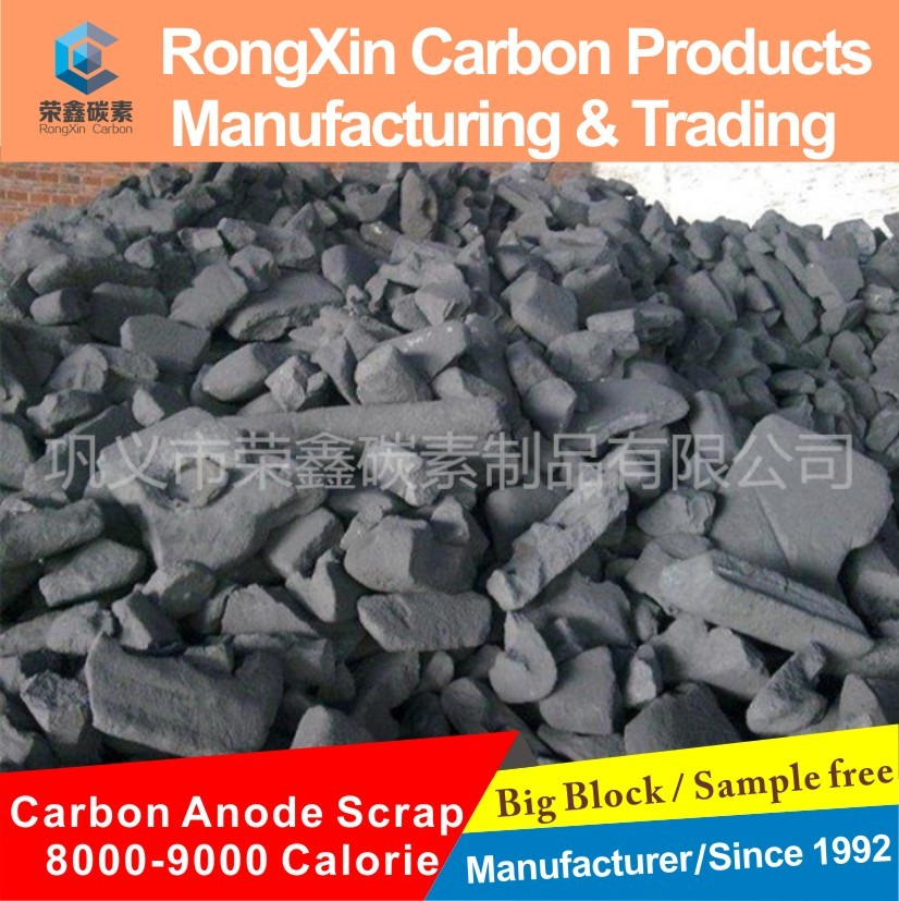 best price carbon anode scrap, as fuel for zinc smelting, 8000-9000 calories