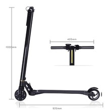 Cheap Carbon Fiber off road electric scooter for Adult