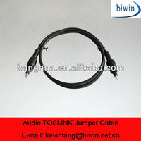 Audio TOSLINK Jumper Cable