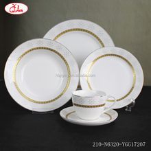 Round form china pearl dinnerware with gold rim and white snowflake pattern YGG17207