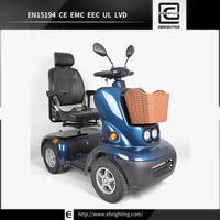 electric double seat 48V 500W BRI-S04 kids motorcycle
