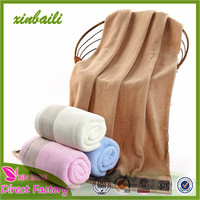 China Supplier Extra-Absorbent 32S/2 100% Cotton Bath Towel With Best Price